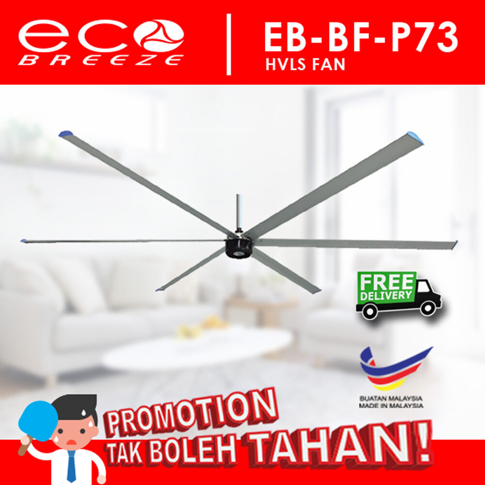 [ECOBREEZE] HVLS Large Ceiling Fan 7.3m Diameter [EB-BF-P73] EB-BF-P73