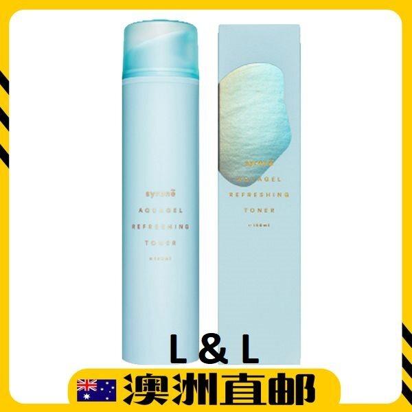 [Pre Order] Syrene Aquagel  Refreshing Toner ( 100ml) (made In Australia)