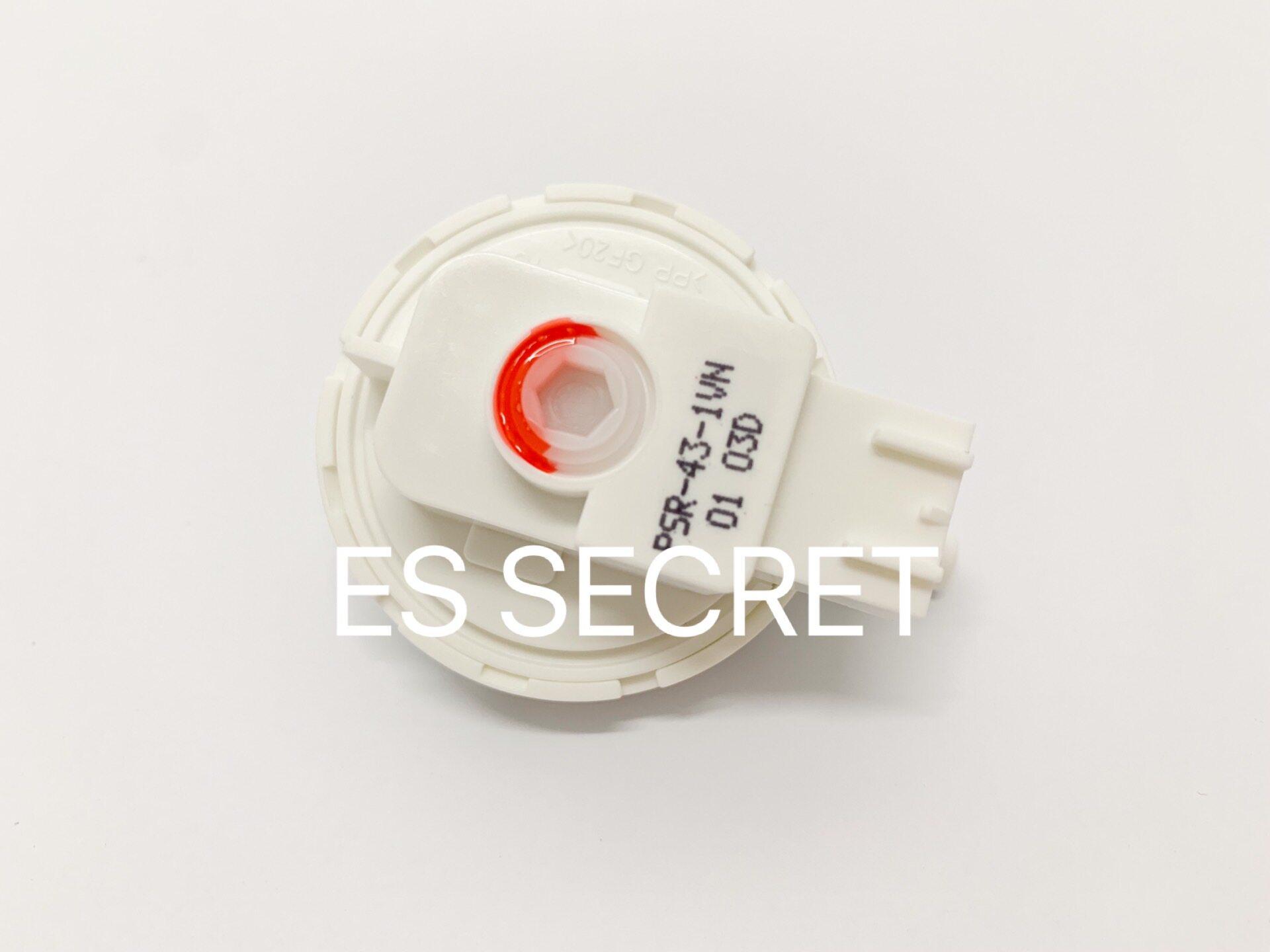 Panasonic Washing Machine Pressure Switch PSR-43 Original