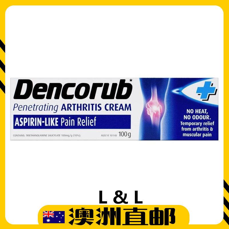 [Pre Order] Dencorub Arthritis Cream 100g (From Australia)