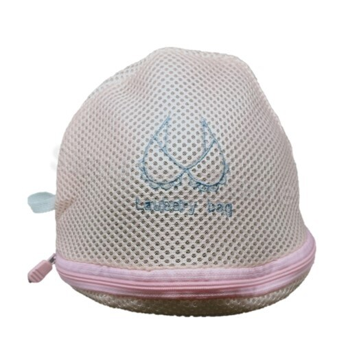 Signature Home Thickened Double Layer Zippered Mesh Bra Laundry Bag