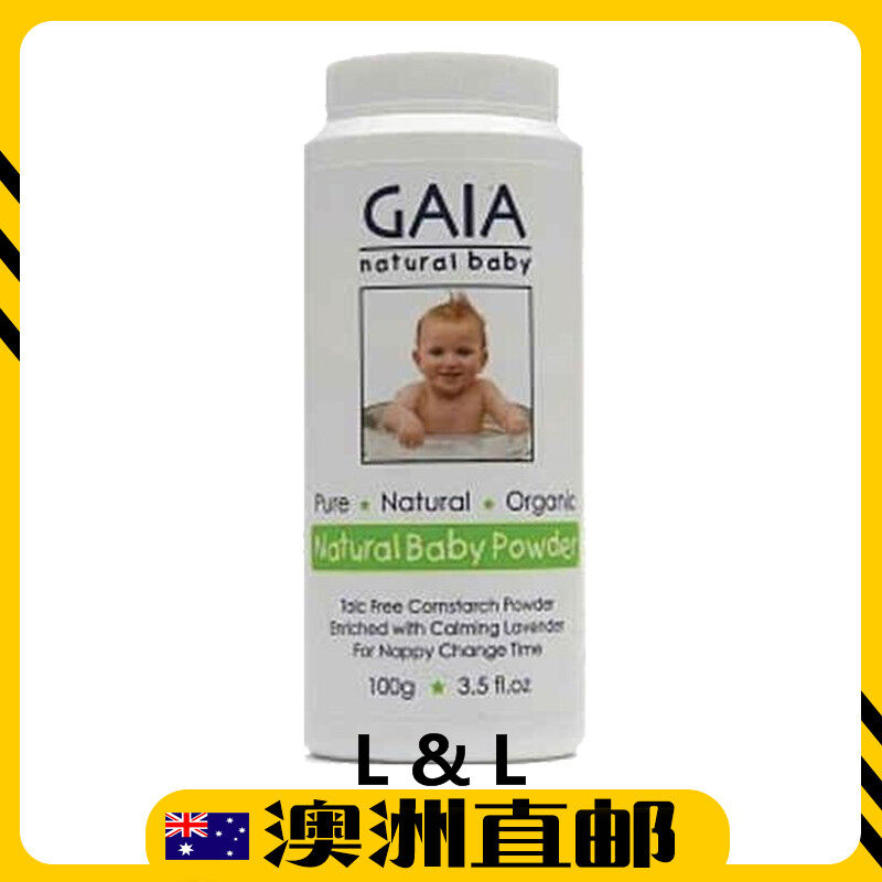 [Pre Order] GAIA Natural Baby Powder 100g (Made in Australia)