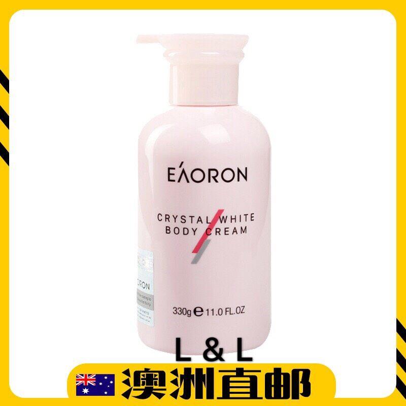[Pre Order] EAORON Crystal White Body Cream 330g (Made in Australia)