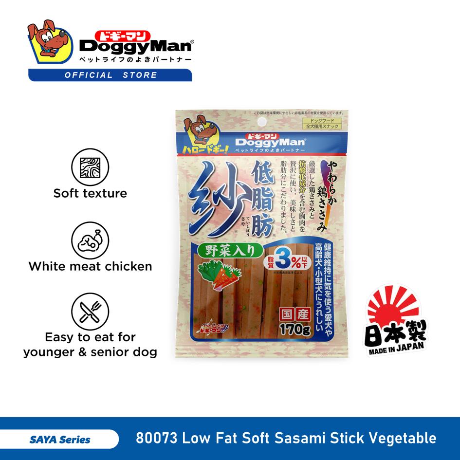 DoggyMan Saya Low Fat Soft Sasami Stick Vegetable 170G [Dog Treat Snack Snek Anjing]