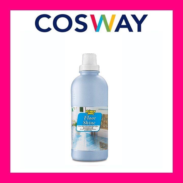 [Ready stock] COSWAY Powermax Floor Shine