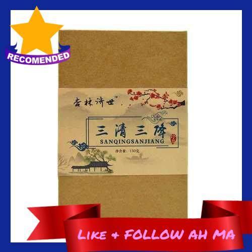 Best Selling Sanqing Jianghua Tea Mustache Tea Three Blood Pressure Blood Lipid Blood Sugar Tea Green Money Willow Leaf Tea Silk Flower Mulberry Leaf OEM (Beige)