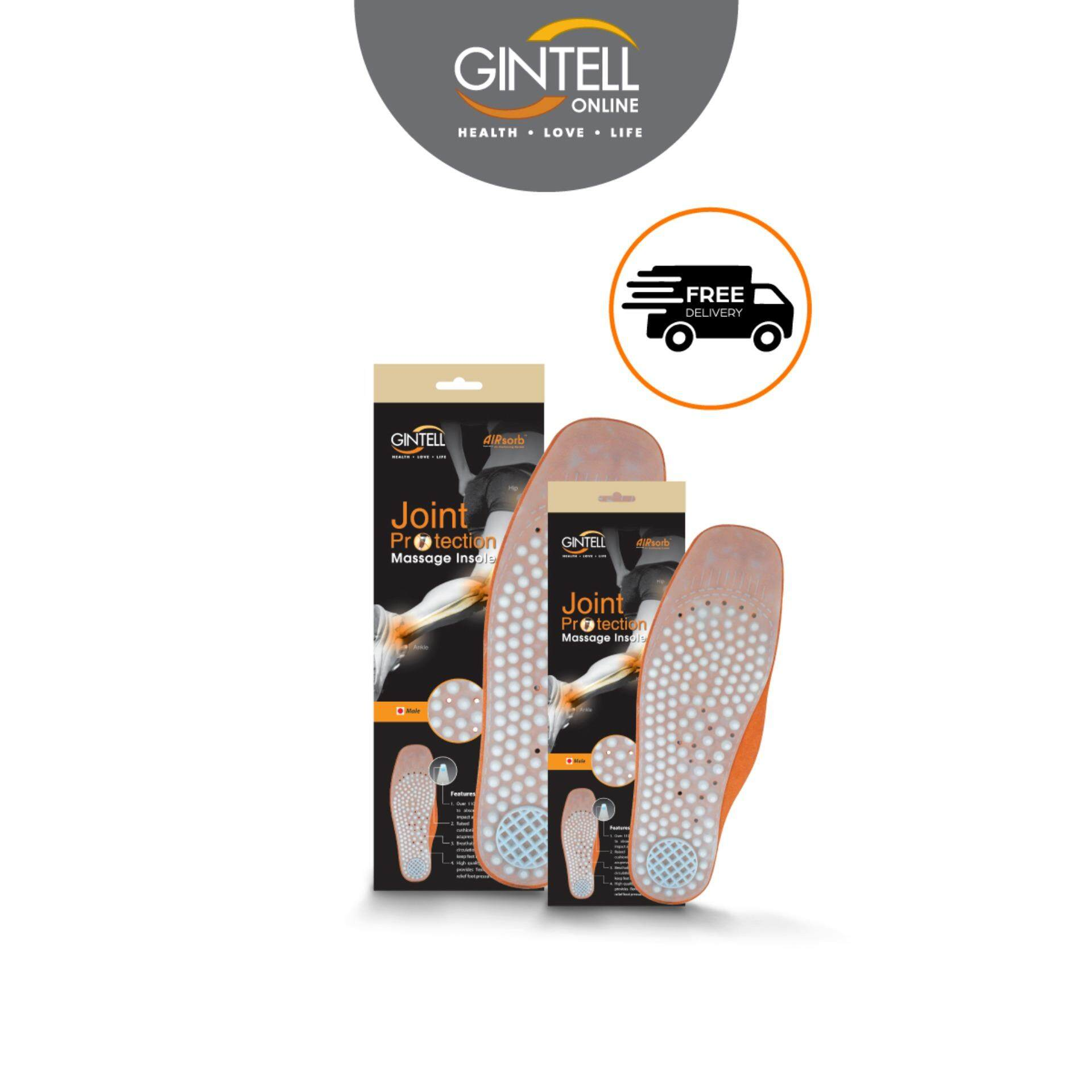 (BUY 1 FREE 1) GINTELL AIRSORB Air Cushioning System (Option: Female)