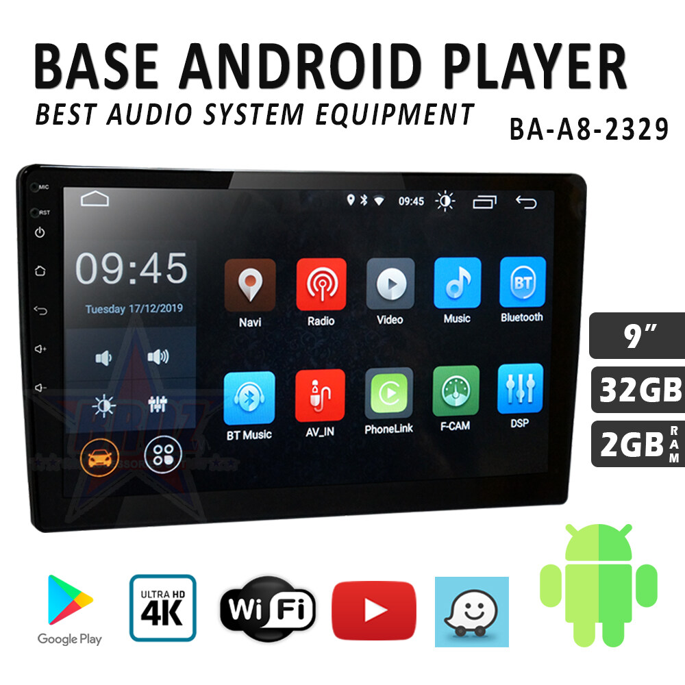 BASE 10.1 9 inch Android Player ANDROID 9.0 with IPS Screen ( 32GB ROM 2GB RAM )