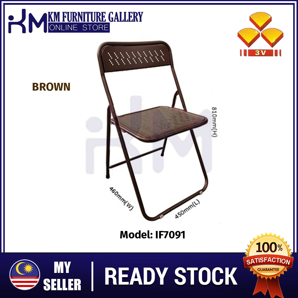 KM Furniture 3V IF706 Metal Foldable Rest Chair/ Dining Chair/ Portable Chair/ Outdoor Chair/ Travel Chair/ Kerusi Lipat Besi/ Kerusi Niaga KMIF706BR