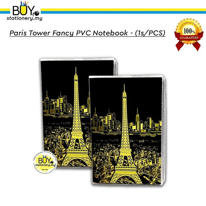 Paris Tower Fancy PVC Notebook - (1s/PCS)
