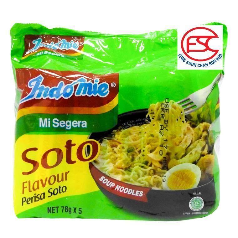 [FSC] Indomie Mi Soup Soto 8pck x 5s x 78gm