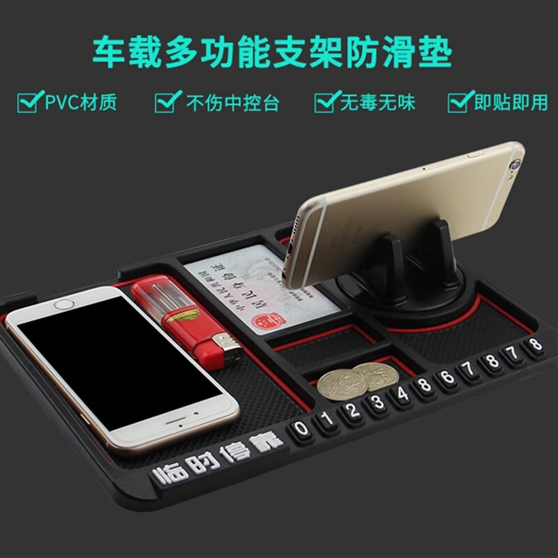 Silicone Car Phone Holder Temporary Parking Card Number Car Phone Mat Holder Dashboard For Car - BLACK / RED / BLUE