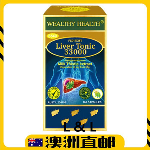 [Pre Order] Wealthy Health FLD-Exist Liver Tonic 33000 100 Capsules (Made in Australia)