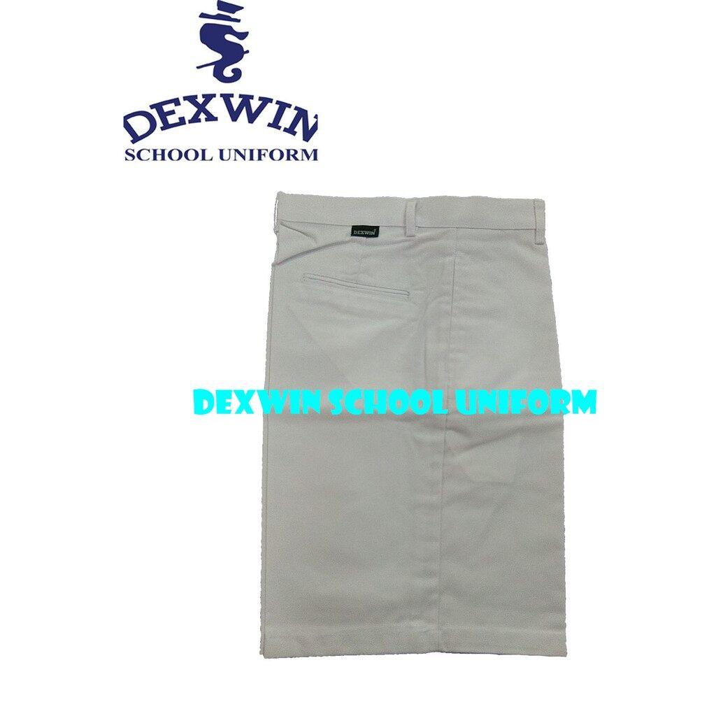 seluar putih pendek kain cotton pakaian sekolah