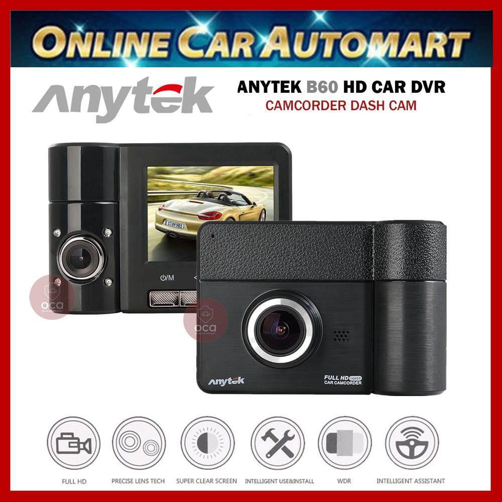 ANYTEK B60 Dual Lens Camcorder 1080p HD Car Dash Video Driving Car Recorder DVR