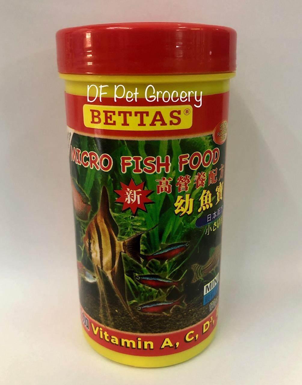 Bettas Micro Fish Food 120gm - Fish Food