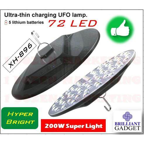 Ultra-thin Charging UFO Lamp 200w Super Light 5 Lithium Batteries (READY STOCK)