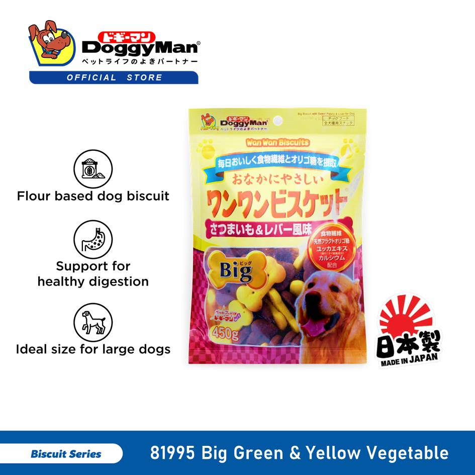 DoggyMan Bowwow Biscuit Sweet Potato & Chicken Liver Big 450G [Dog Treat Snack Snek Anjing]