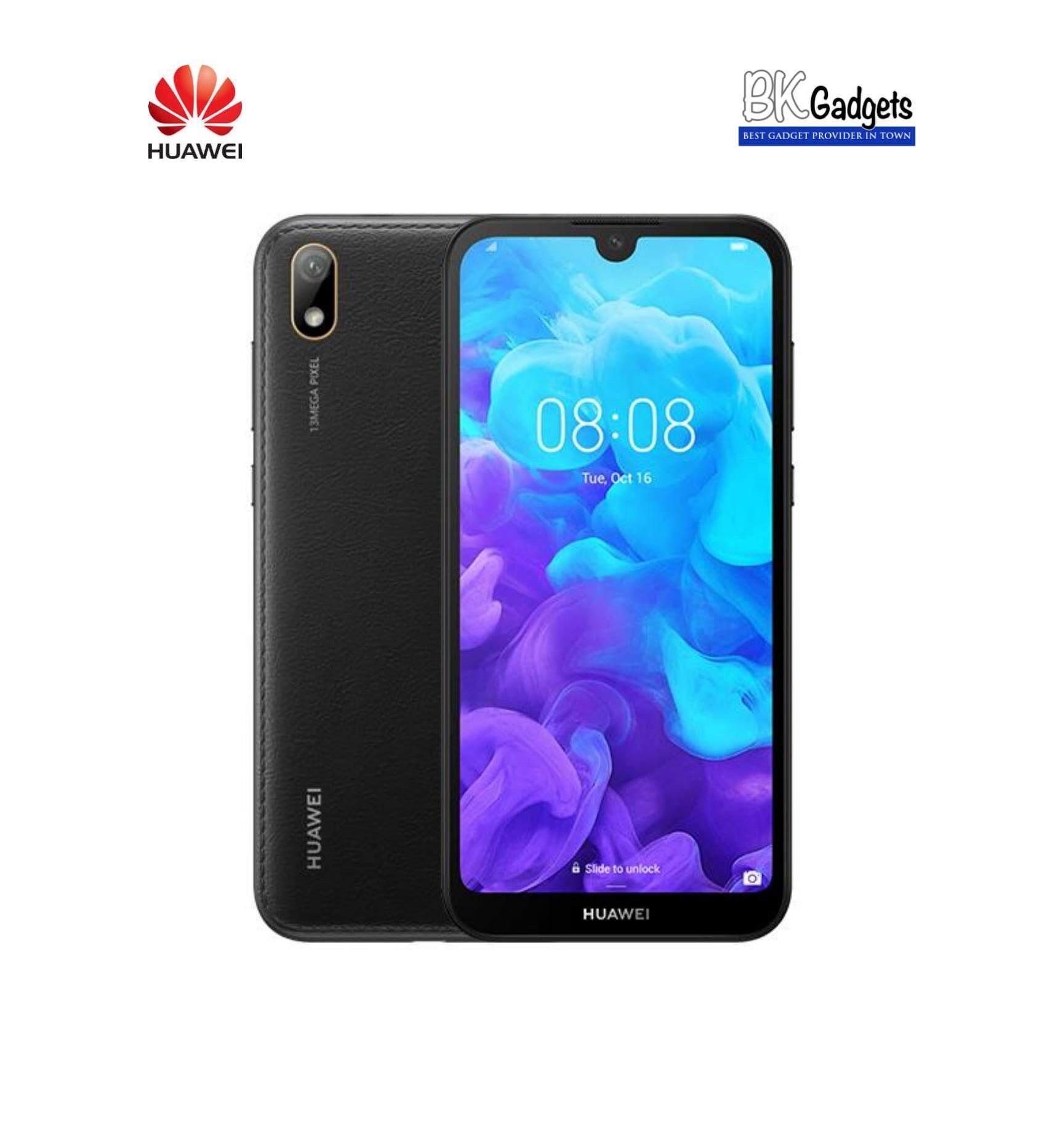 HUAWEI Y5 2019 Midnight Black [ 2GB RAM+32GB ROM ] SMARTPHONE