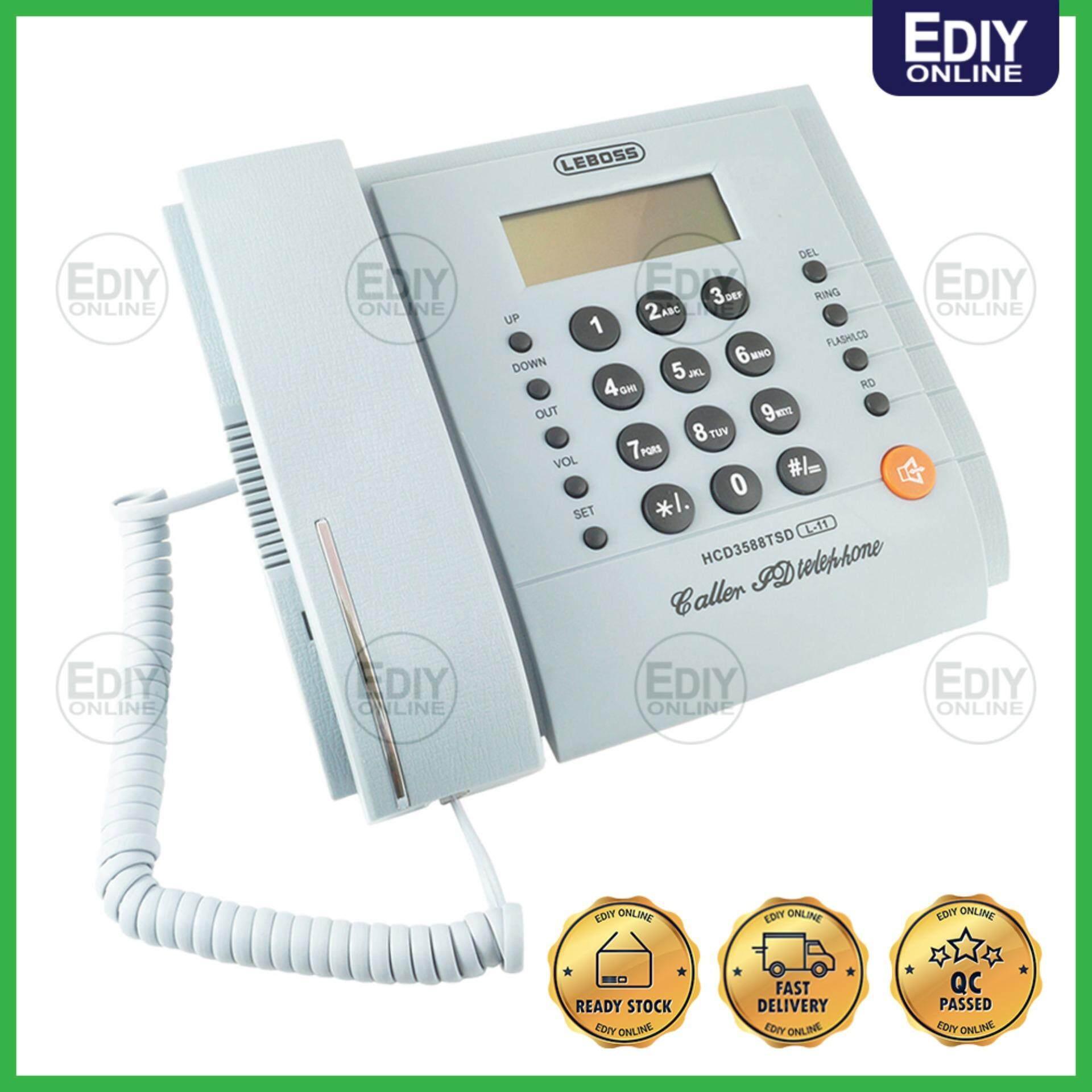 LEBOSS CALLER ID TELEPHONE HCD3588TSD L-11 (RANDOM COLOR) _3601010 [EXTRA BOX PACKING]