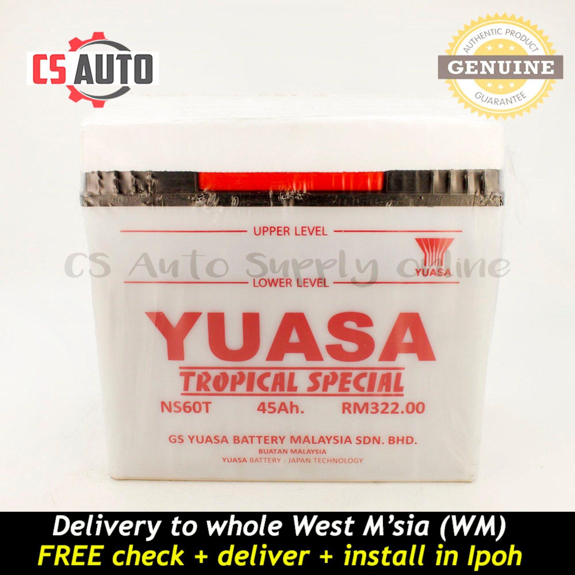 Yuasa NS60L NS60 L Tropical Battery Wet for Proton Iswara, Waja, Toyota Vios, Altis, RAV, Honda CR-V, Honda Civic Ipoh area (100% Original)
