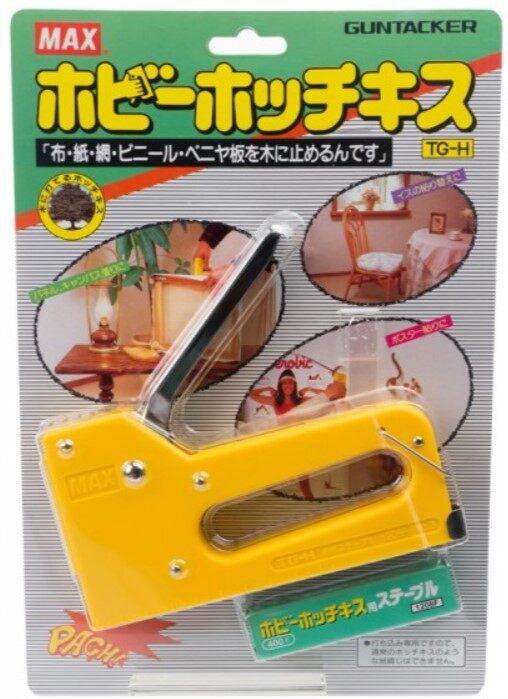 MAX Gun Tacker TG-H (plastic body) Yellow