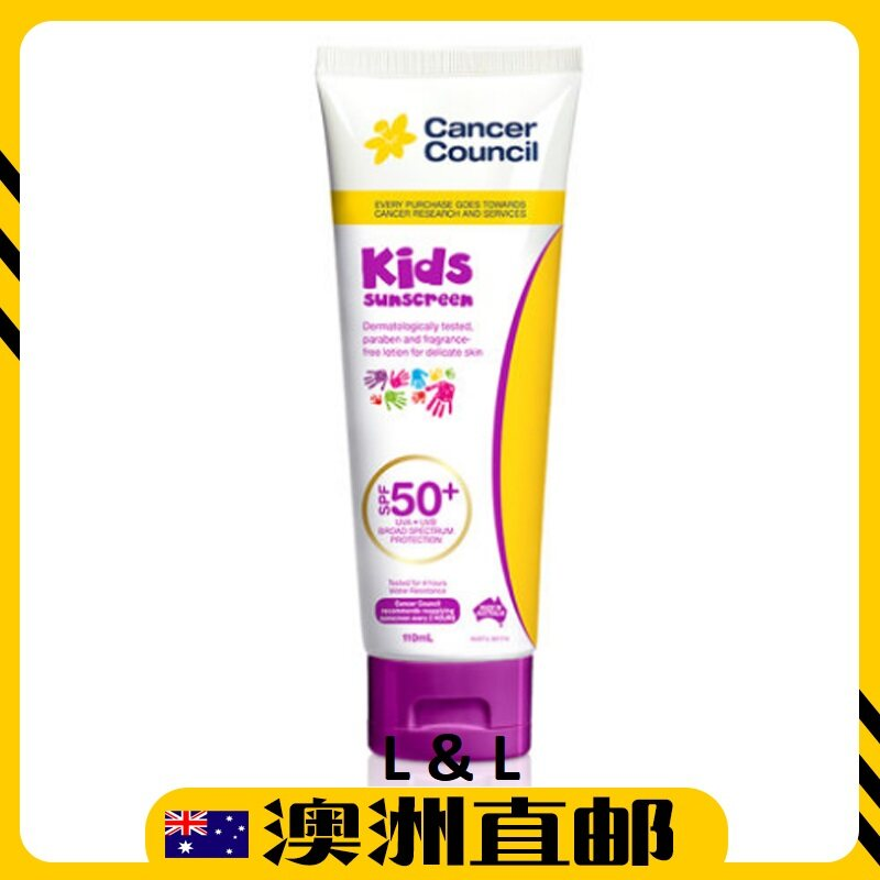 [Pre Order] Cancer Council SPF 50+ Kids Suncreen Tube ( 110ml ) (Made In Australia)