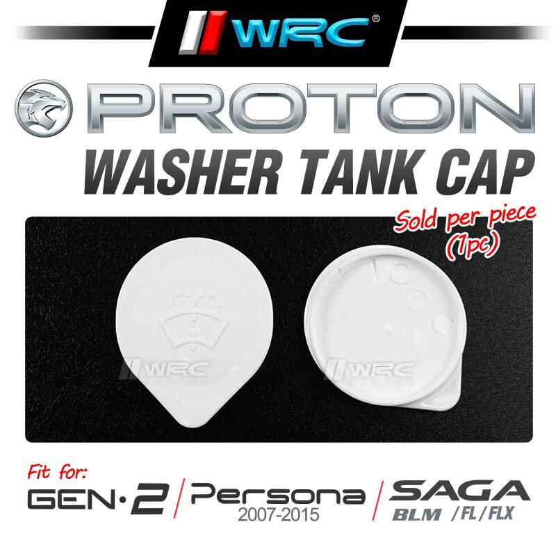 Proton Saga BLM / FL / FLX / Gen 2 / Persona 2007-2015 Washer Tank Cap (1pc)