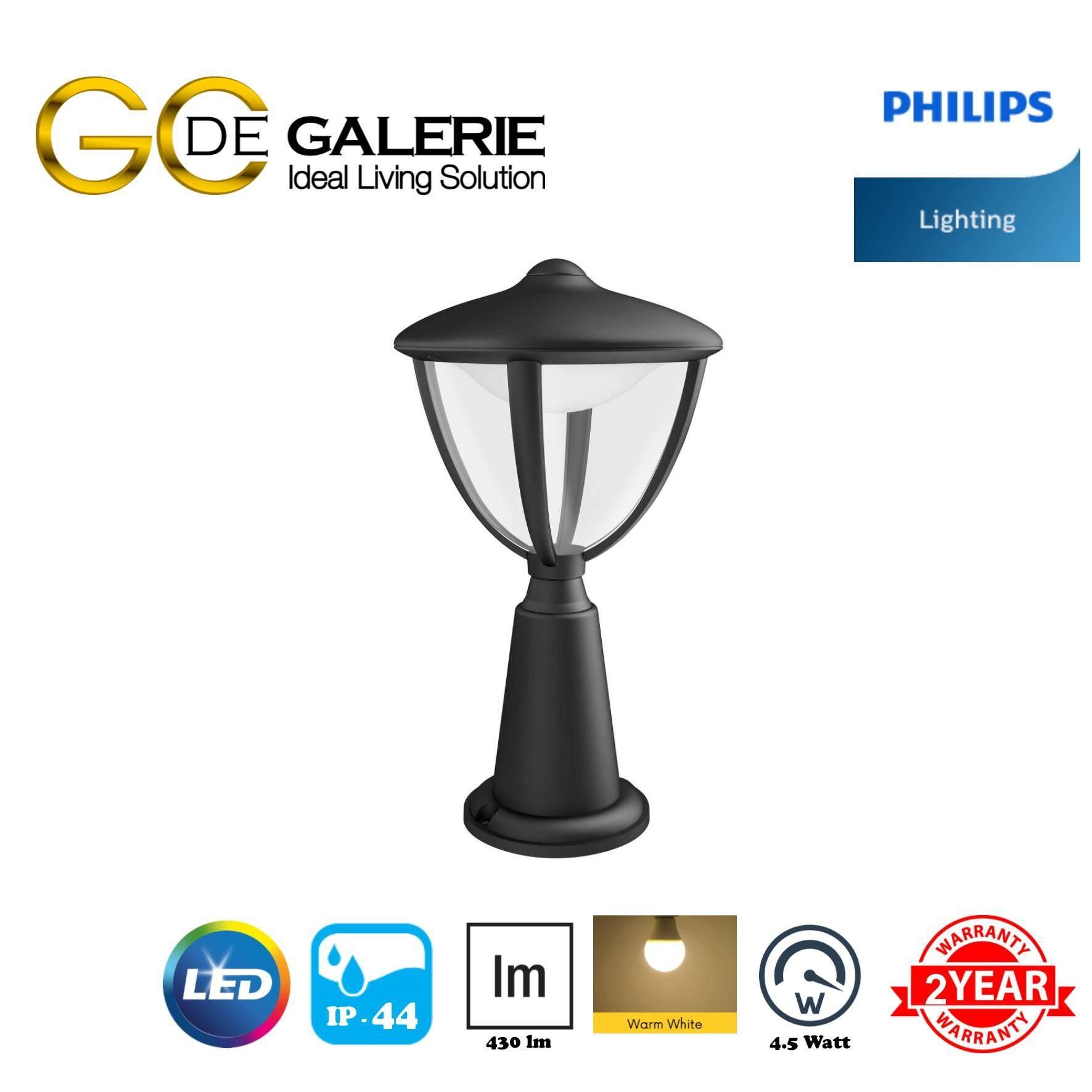 GARDEN LIGHT LED PHILIPS 15472 ROBIN PEDESTAL BK 1X7W 230