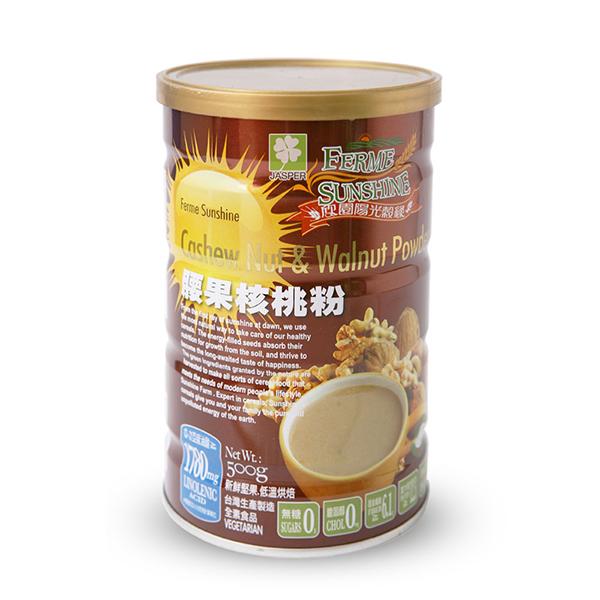 FERME SUNSHINE CASHEW NUT & WALNUT POWDER - TWIN PACK