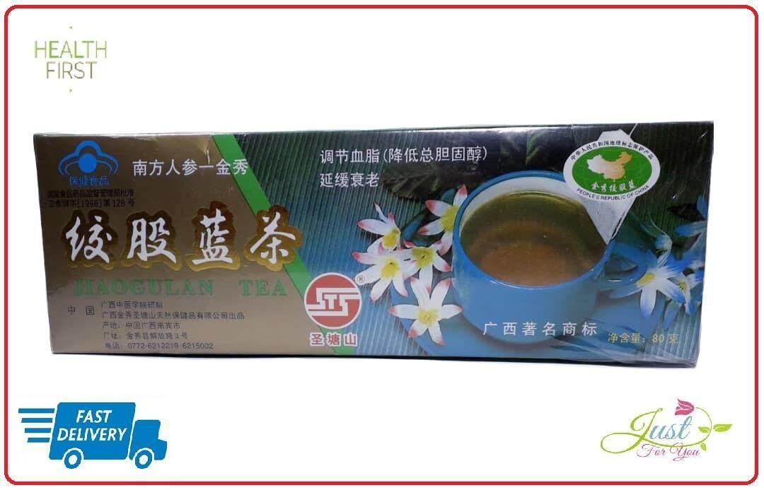 Jiao Gu Lan Tea 80g x 40 bags