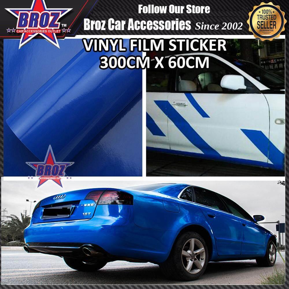 300cm X 60cm Shining Blue Vinyl Film Car Sticker Wrap