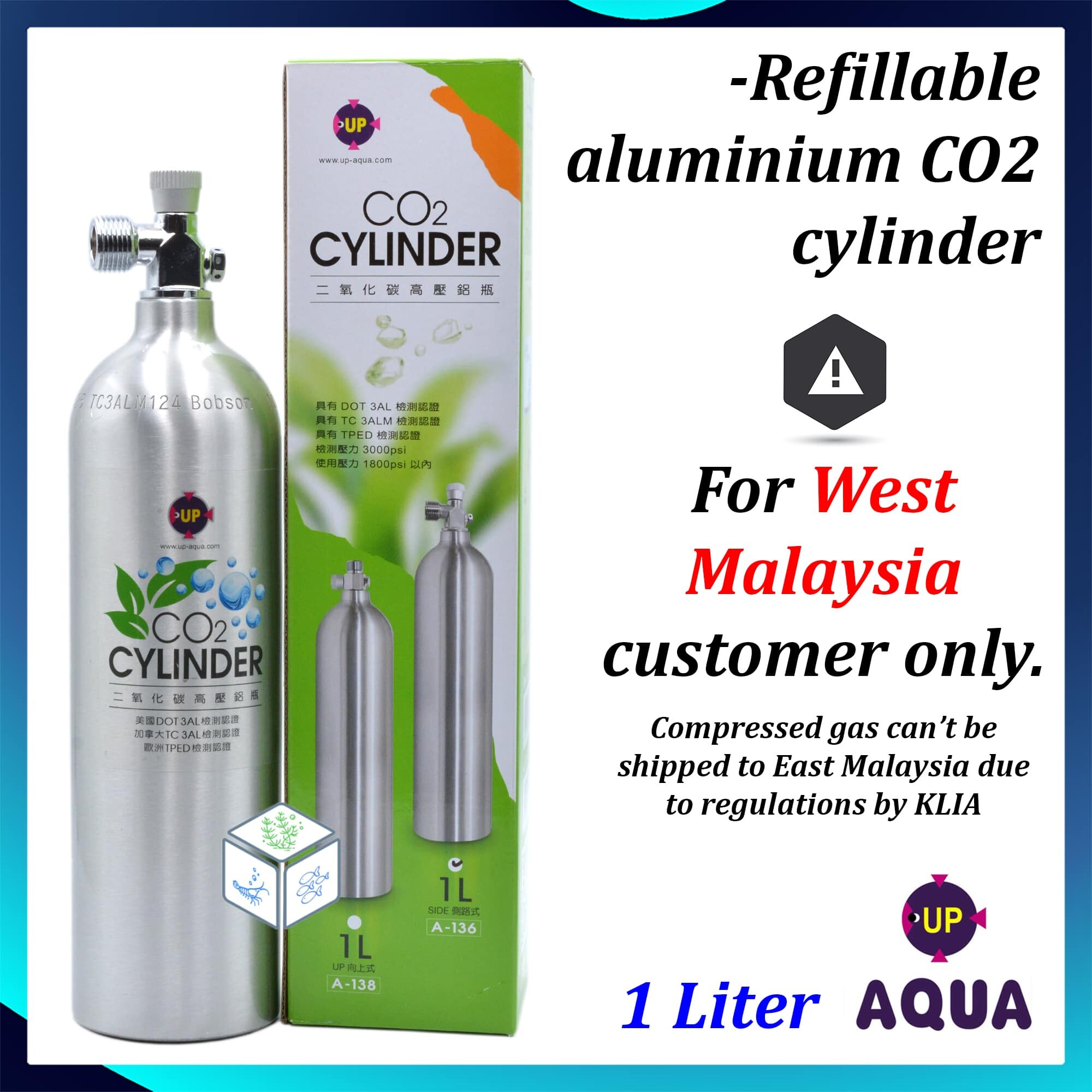 UP Aluminium CO2 cylinder 1L (Face Side)