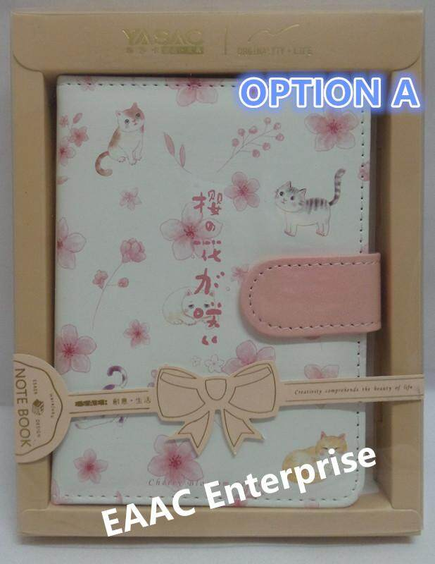 Quality Sakura and Cats Design A5 size Diary Book Notebook with magnet