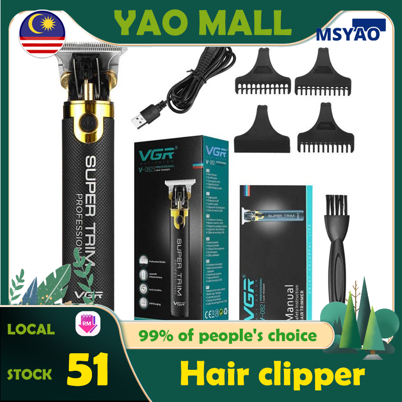【Ready Stock】VGR V082 Hair Clipper Rechargeable HairTrimmer Men Beard Trimmer Cutting Machine cutter shaver cordless cut Mesin rambut