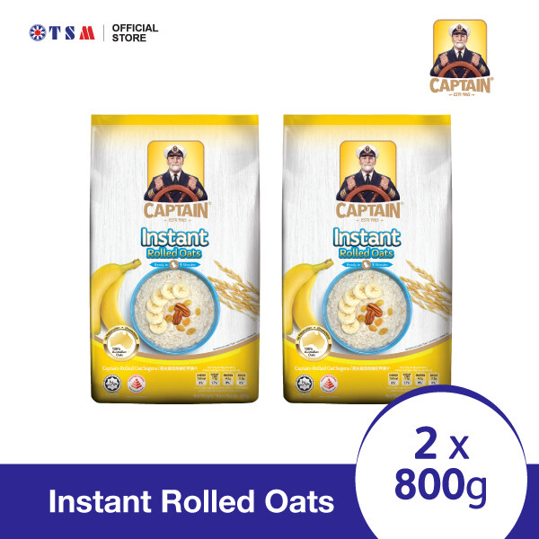 CAPTAIN OATS FP - INSTANT ROLLED OATS 800G X 2 PACKS