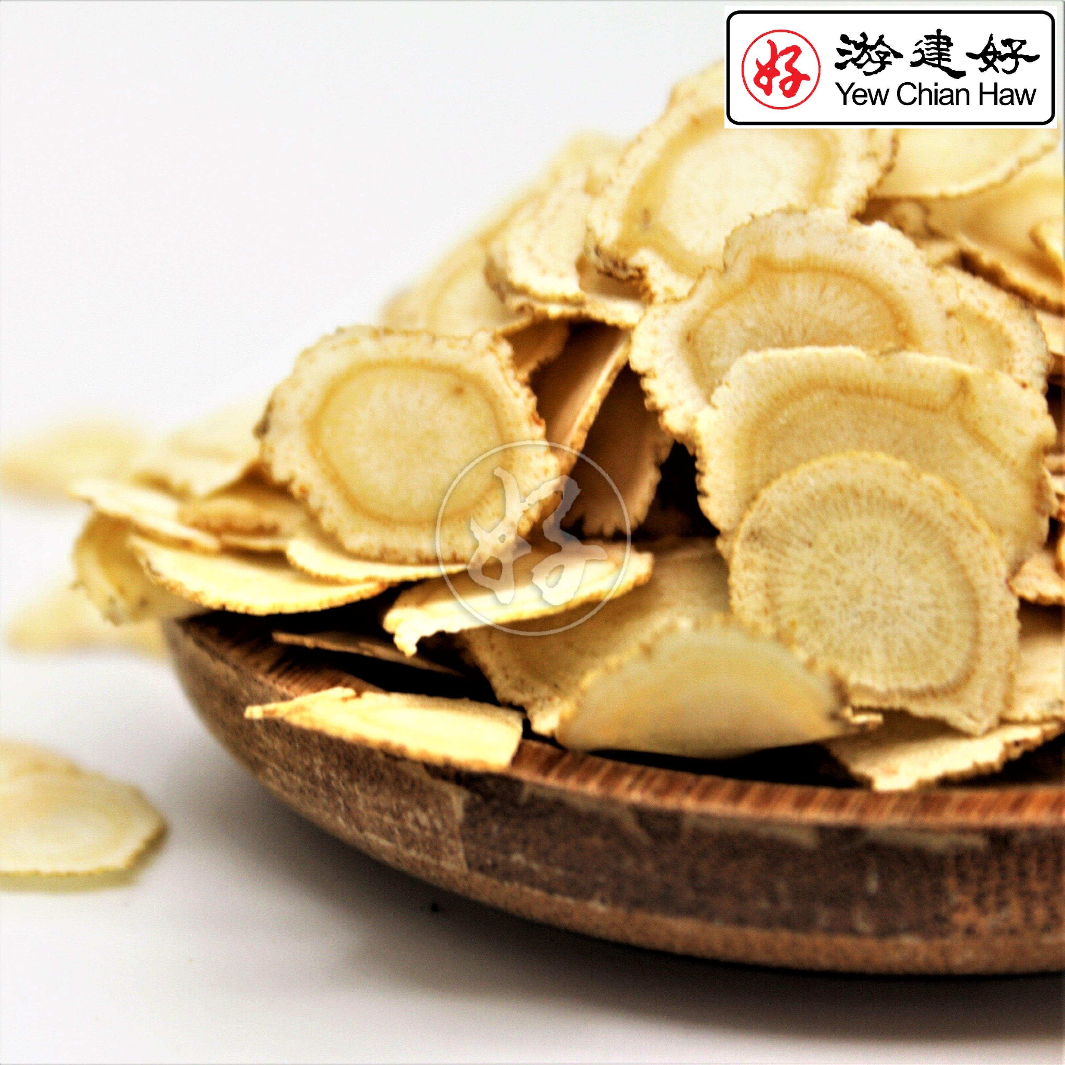 YCH Herbs 泡参片 Ginseng Pao Shen 4g (2 years shelf life) herbs pack