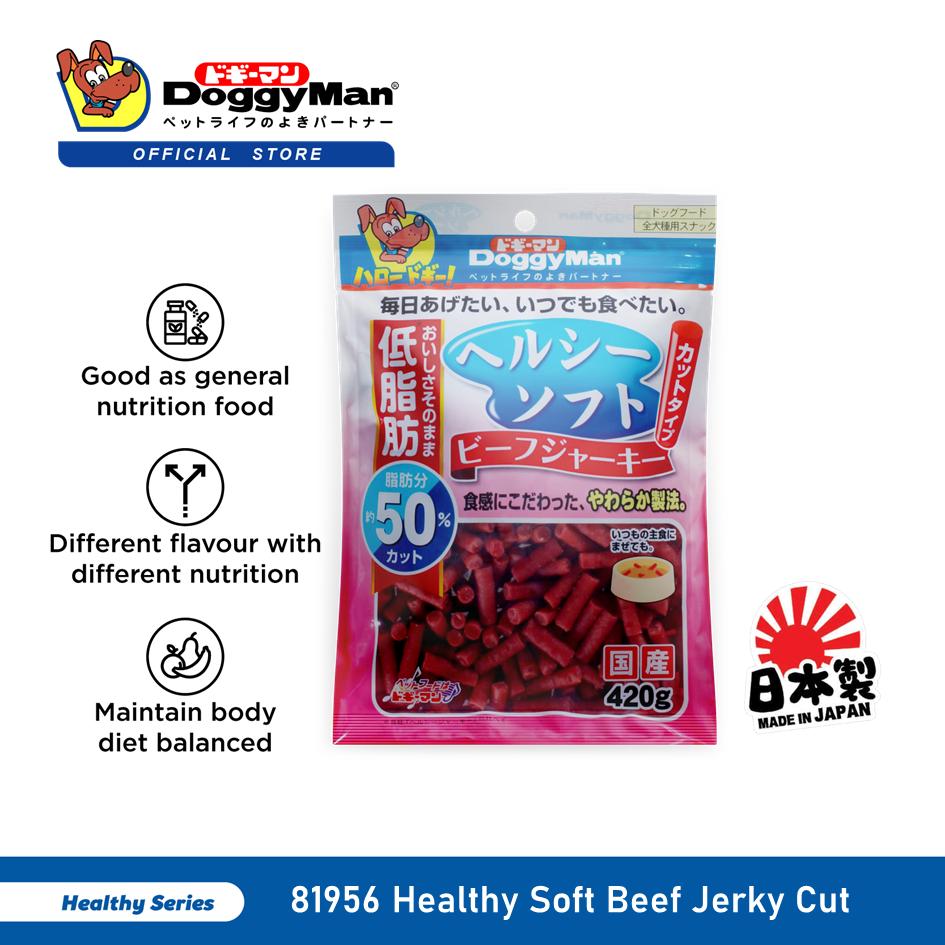 DoggyMan Healthy Soft Beef Jerky Cut 420G [Dog Treat Snack Snek Anjing]
