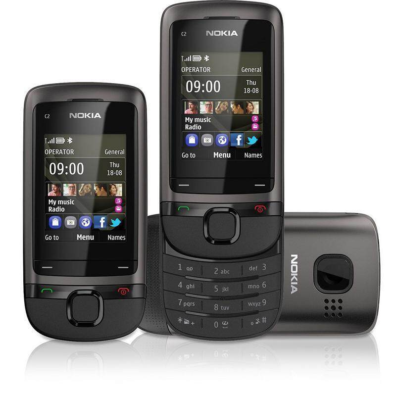 Nokia C2-05 Mobile (Fresh Import) Limited Edition