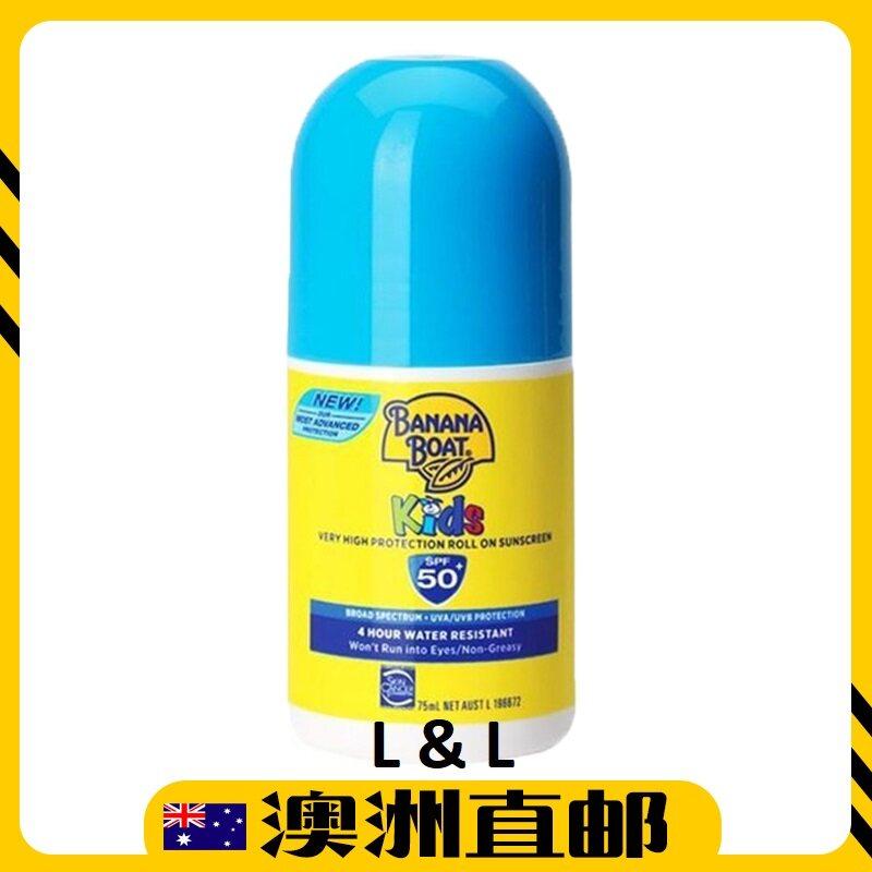 [Pre Order] Banana Boat Sunscreen SPF 50+ Kids Roll On ( 75ml ) (Made In Australia)