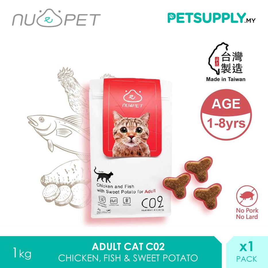 NU4 PET C02 Chicken Fish Sweet Potato Adult Probiotic Dry Cat Food 1kg [makanan kucing - Petsupply.my]