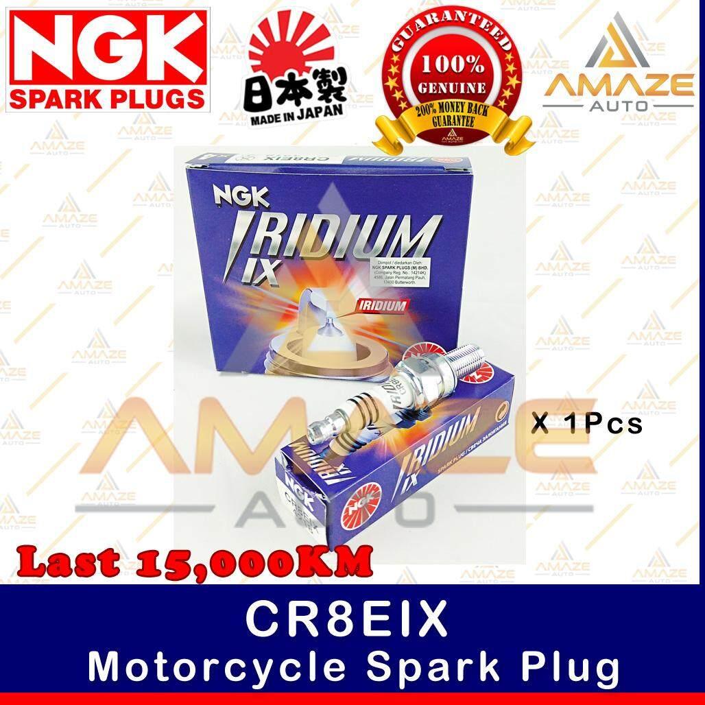 NGK Iridium IX Spark Plug CR8EIX - Last 15,000KM (Yamaha Ego LC125, Y15Z, NOUVO 135LC, Cagiva Raptor, Kawasaki Ninja)
