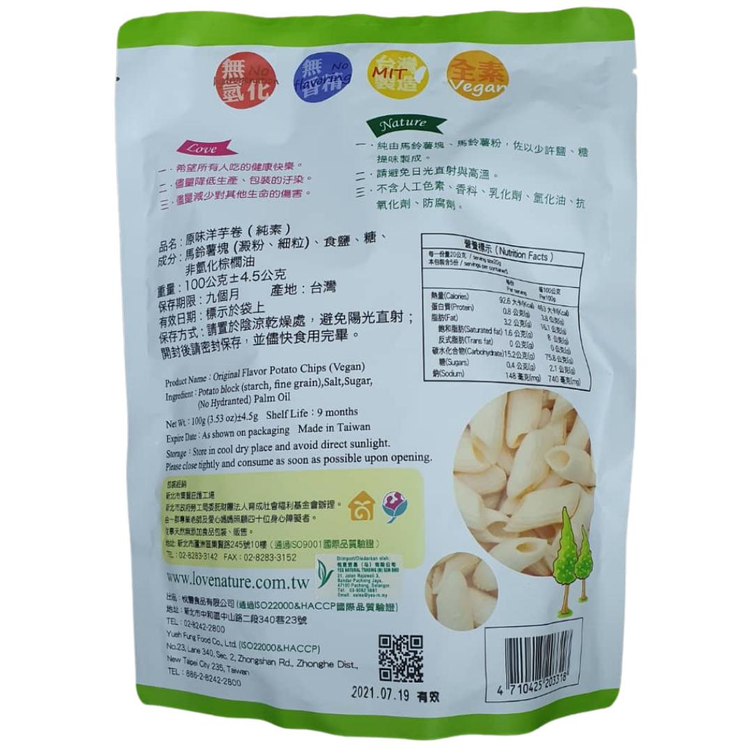 Yes Natural Original Flavor Potato Chips Vegan 100g