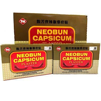 Neobun Capsicum Plaster 10 Pieces x 20 Boxes