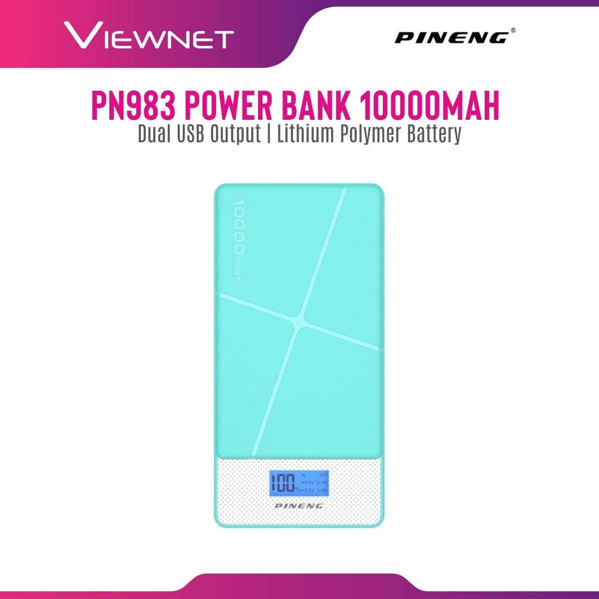 Pineng 10000mAh Power Bank (PN-983S) 2-Out 2.1A, Input DC5V 1A, Output 5V~1A, 5V~2.1A, Li-Polymer Battery, Blue / Pink