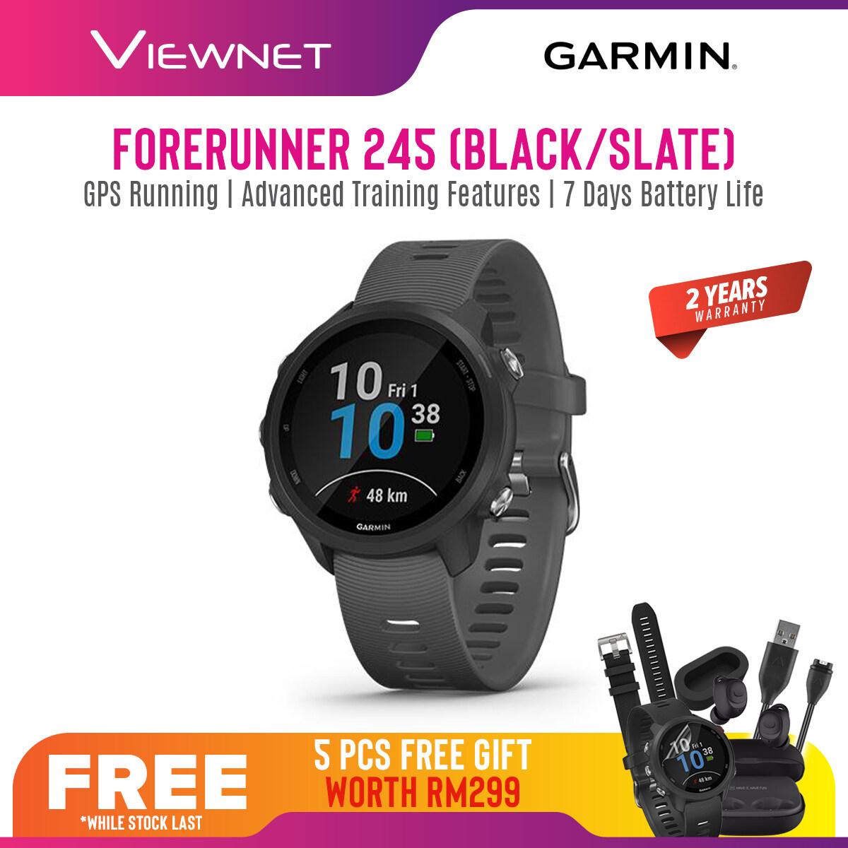 (NEW 2019) Garmin Forerunner 245 / 245 Music GPS Running Smartwatch with Advanced Training Features