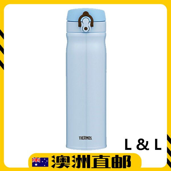 [Pre Order] Thermos 550mL Stainless Steel Vacuum Insulated Drink Bottle - Sky Blue (Import from Australia)