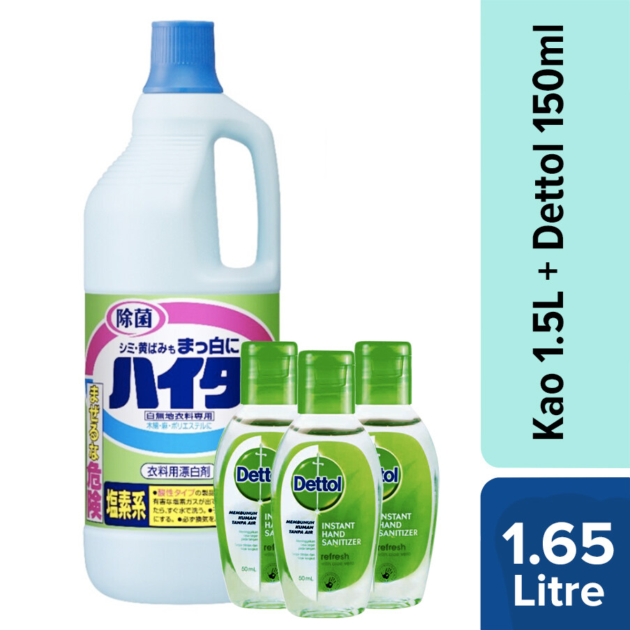 [BUNDLE] Kao Bleach 1.5L + 3 x Dettol Refresh Hand Sanitizer 50ml *KILLS GERMS/DISINFECTS* suitable for household surfaces (MADE IN JAPAN)
