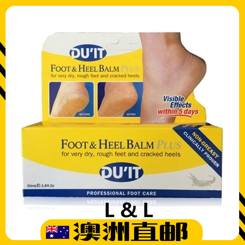 [Pre Order] DU'IT Foot & Heel Balm Plus (50g) (Made in Australia)