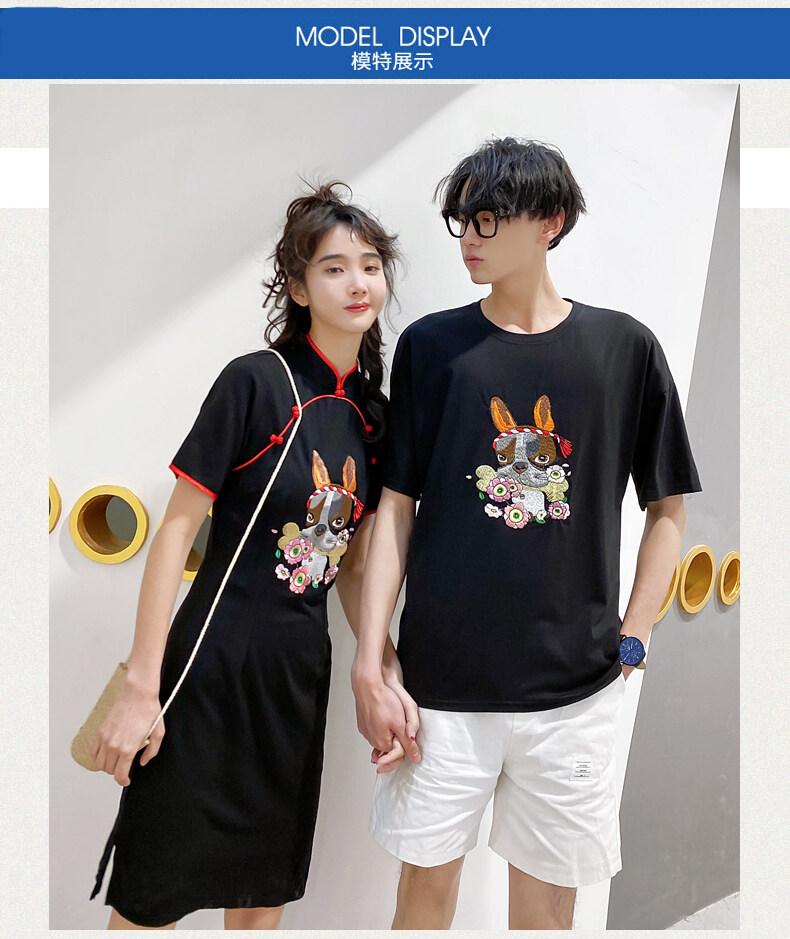 (PRE-ORDER) CHINESE STYLE COUPLE CARTOON EMBROIDERY SHORT SLEEVE T-SHIRT & CHEONGSAM DRESS LLF (ETA: 2021-09-23)